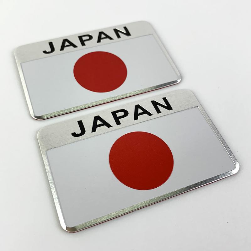 Bộ 2 tem kim loại cờ Nhật Bản dán trang trí ô tô, xe máy - 7324868 , 4602674382725 , 62_15098413 , 145000 , Bo-2-tem-kim-loai-co-Nhat-Ban-dan-trang-tri-o-to-xe-may-62_15098413 , tiki.vn , Bộ 2 tem kim loại cờ Nhật Bản dán trang trí ô tô, xe máy