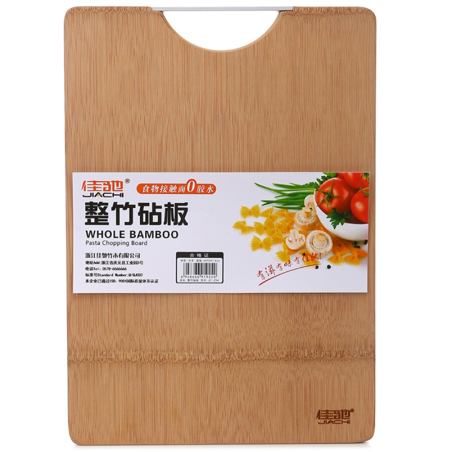 Jia Chi whole bamboo cutting board cutting board bamboo board JC-Z34 (34 * 24 * 1.8cm)