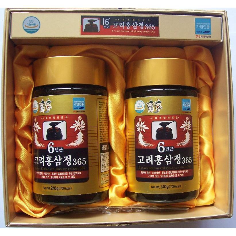 Cao hồng sâm 365 Hàn Quốc Daedong Korea Ginseng hộp 480g-PP - 993242 , 5794517348209 , 62_7975940 , 1200000 , Cao-hong-sam-365-Han-Quoc-Daedong-Korea-Ginseng-hop-480g-PP-62_7975940 , tiki.vn , Cao hồng sâm 365 Hàn Quốc Daedong Korea Ginseng hộp 480g-PP