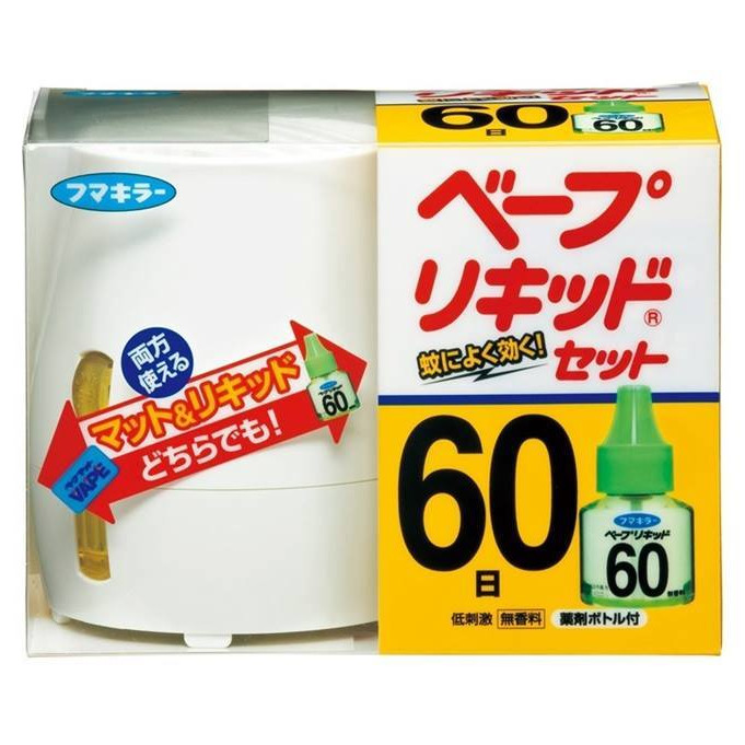 Máy Đuổi Muỗi bằng tinh dầu Nhật Bản An Toàn Cho Bé Yêu - 1591410 , 1827070313422 , 62_11509787 , 450000 , May-Duoi-Muoi-bang-tinh-dau-Nhat-Ban-An-Toan-Cho-Be-Yeu-62_11509787 , tiki.vn , Máy Đuổi Muỗi bằng tinh dầu Nhật Bản An Toàn Cho Bé Yêu