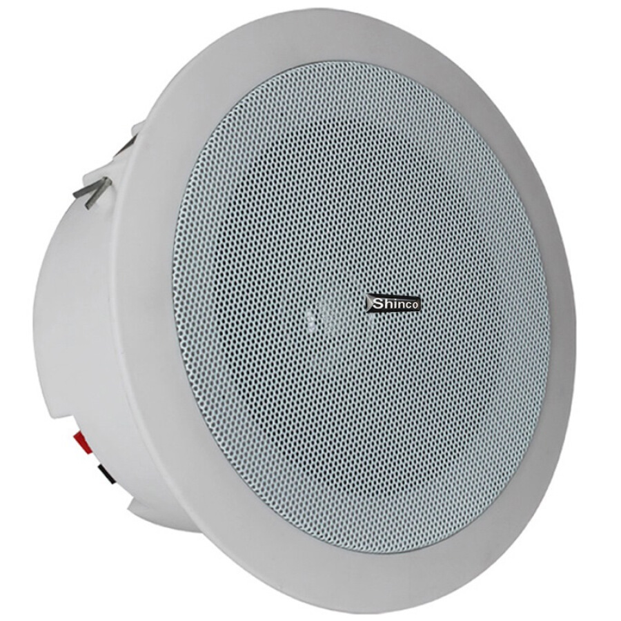 Shinco B-11 Fixed Wall Speaker Audio Speaker Conference Background Music Radio Speaker (White)