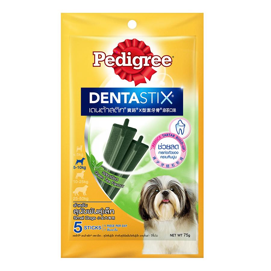 Bánh Xương Chăm Sóc Răng Pedigree Dentastix Chó Nhỏ 5 - 10kg Vị Trà Xanh (75g)