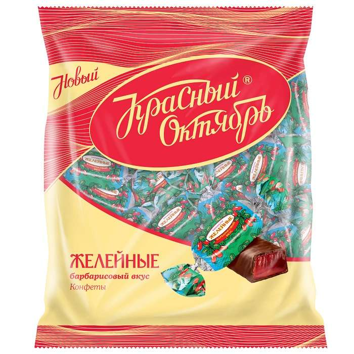 Kẹo chocolate nhân thạch vị quả barberry 250gr
