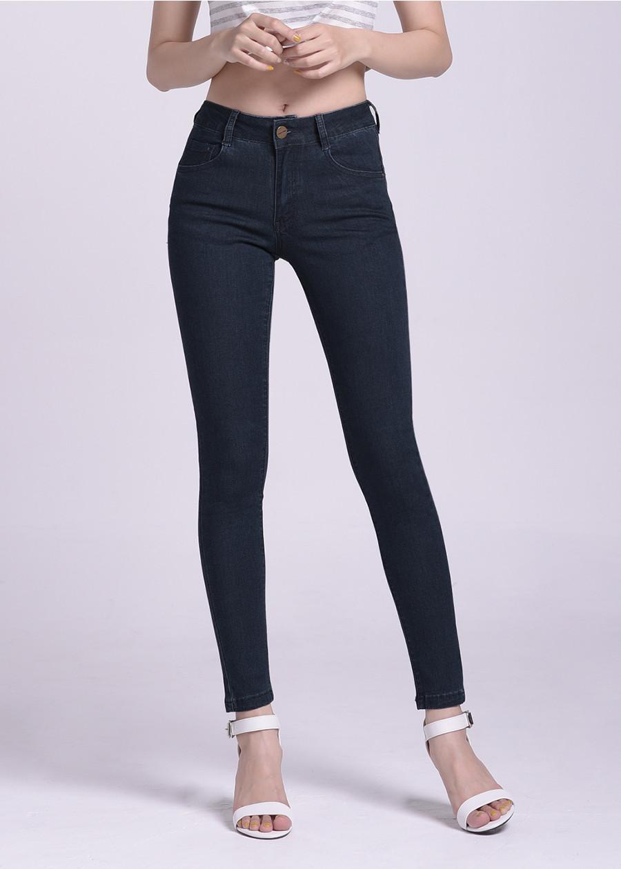 Quần Jean Dài Nữ Miss World Jeans JO19150001-LBK