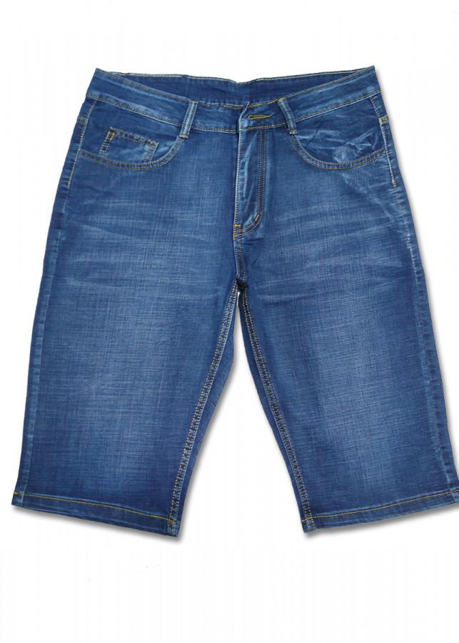 Quần Jeans Giấy Co Giãn