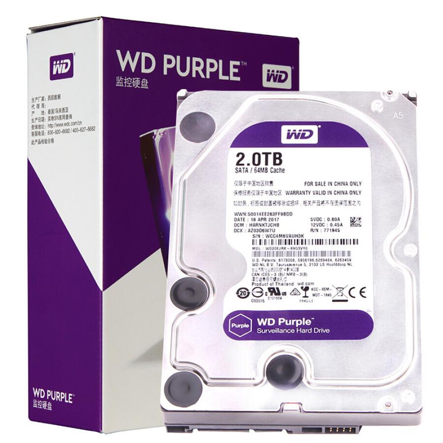 Ổ Cứng WD Purple 2TB SATA 6Gb/s 64MB WD20EJRX - Tím
