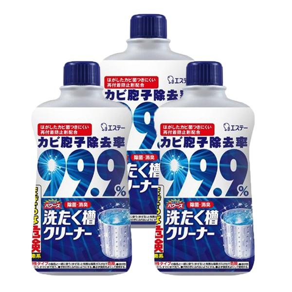 Combo Chai tẩy lồng giặt siêu sạch Ultra Powers cao cấp 550gr nội địa Nhật Bản - 1325028 , 7989998847183 , 62_12391461 , 492000 , Combo-Chai-tay-long-giat-sieu-sach-Ultra-Powers-cao-cap-550gr-noi-dia-Nhat-Ban-62_12391461 , tiki.vn , Combo Chai tẩy lồng giặt siêu sạch Ultra Powers cao cấp 550gr nội địa Nhật Bản