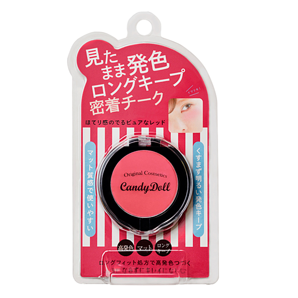 Phấn Má Hồng Candy Doll Blush Long Keep Cheek (2 Colors Available Strawberry Pink / Cherry) Japan Makeup (8g) - 1029207 , 7290510694254 , 62_3032071 , 809000 , Phan-Ma-Hong-Candy-Doll-Blush-Long-Keep-Cheek-2-Colors-Available-Strawberry-Pink--Cherry-Japan-Makeup-8g-62_3032071 , tiki.vn , Phấn Má Hồng Candy Doll Blush Long Keep Cheek (2 Colors Available Strawber