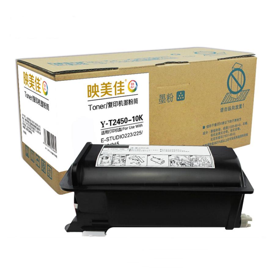 Hộp Mực Yingmeijia T2450CS-10K