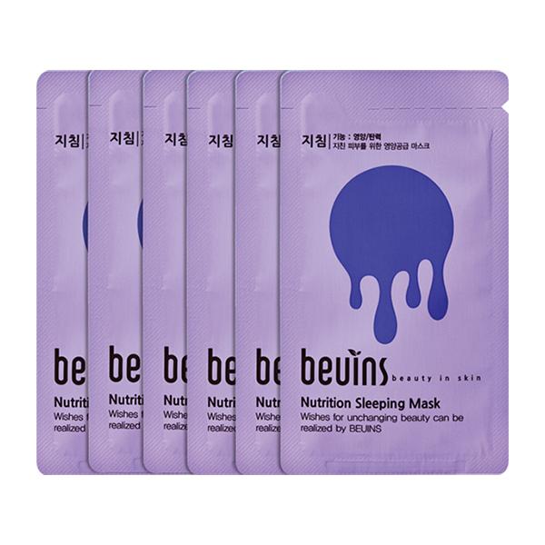 Combo 6 Gói Mặt Nạ Ngủ Cấp Dưỡng Chất Beuins Nutrition Sleeping Mask