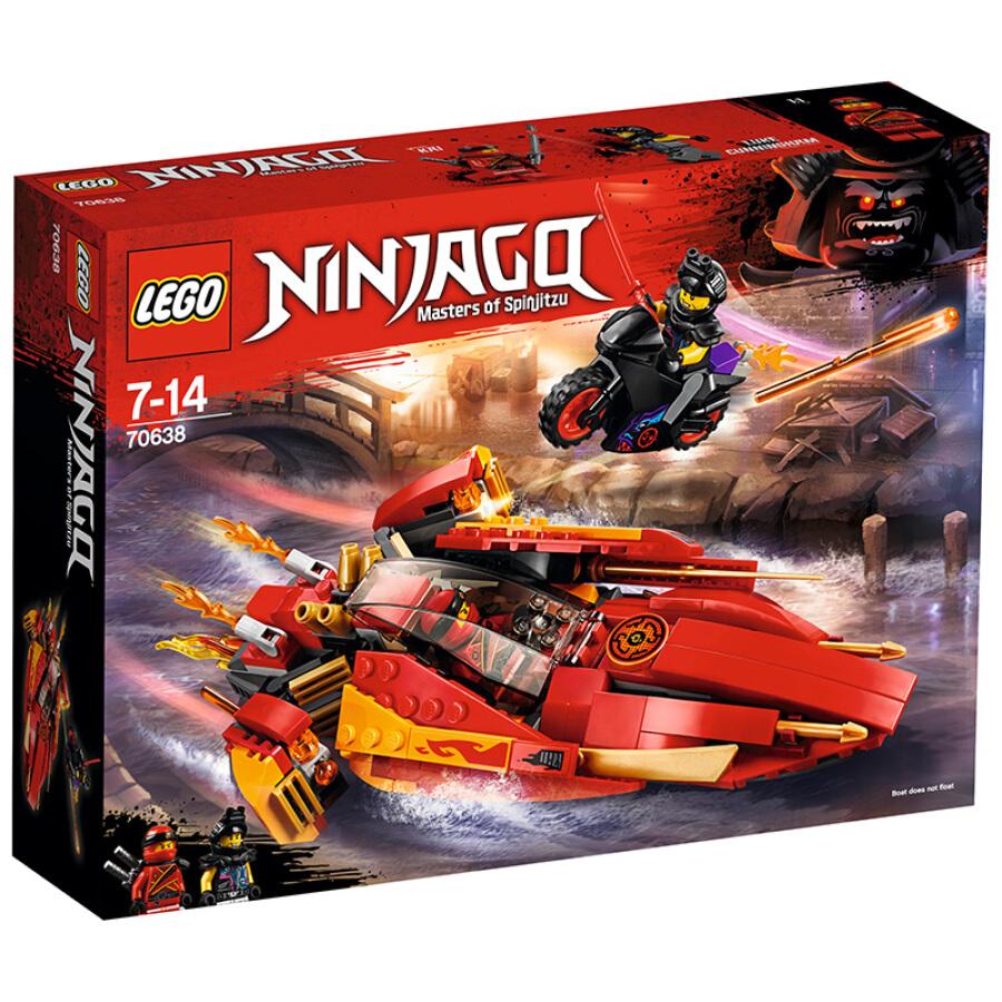 Bộ Đồ Chơi Xếp Hình LEGO Ninjago - 1908436 , 8987627938416 , 62_10255097 , 827000 , Bo-Do-Choi-Xep-Hinh-LEGO-Ninjago-62_10255097 , tiki.vn , Bộ Đồ Chơi Xếp Hình LEGO Ninjago