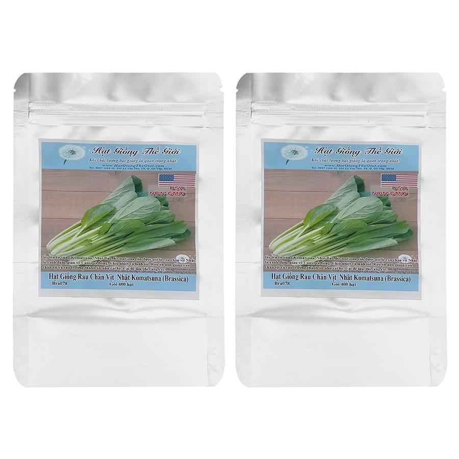 Bộ 2 Túi Hạt Giống Rau Chân Vịt - Chịu Nhiệt Nhật Komatsuna (Brassica Juncea) (400Hạt x 2)