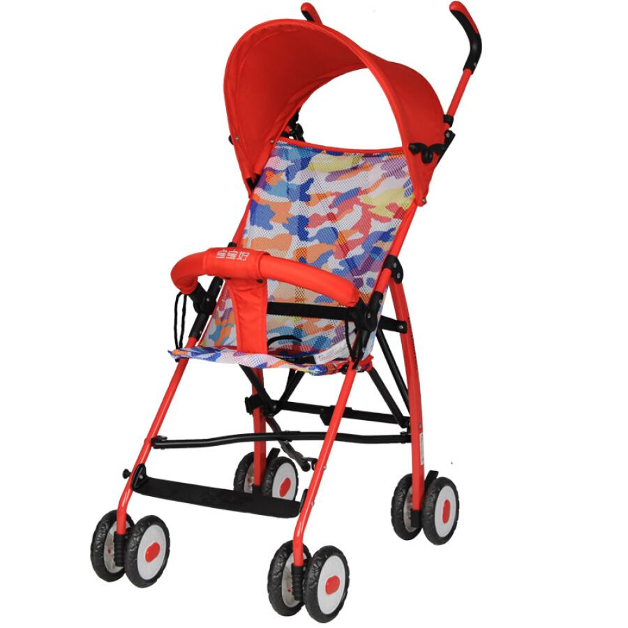 Xe Đẩy Em Bé Baby good 605 - 1601752 , 8740449169938 , 62_9069125 , 1003000 , Xe-Day-Em-Be-Baby-good-605-62_9069125 , tiki.vn , Xe Đẩy Em Bé Baby good 605