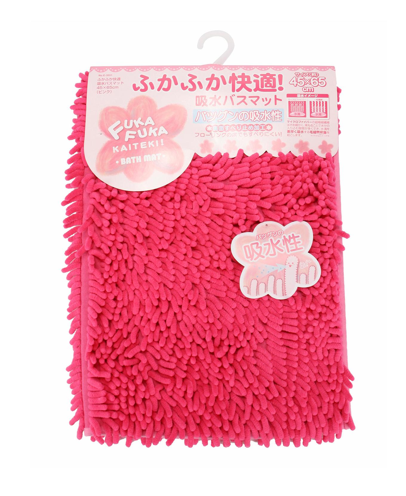 Thảm siêu thấm sợi Microfiber 45x65 cm nội địa Nhật Bản