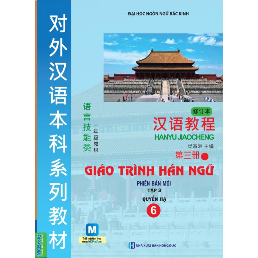 Giáo Trình Hán Ngữ 6: Tập 3 - Quyển Hạ (Tải Bản 2019) (Học Kèm App: MCBooks Application) (Tặng Video Học Tiếng Trung)