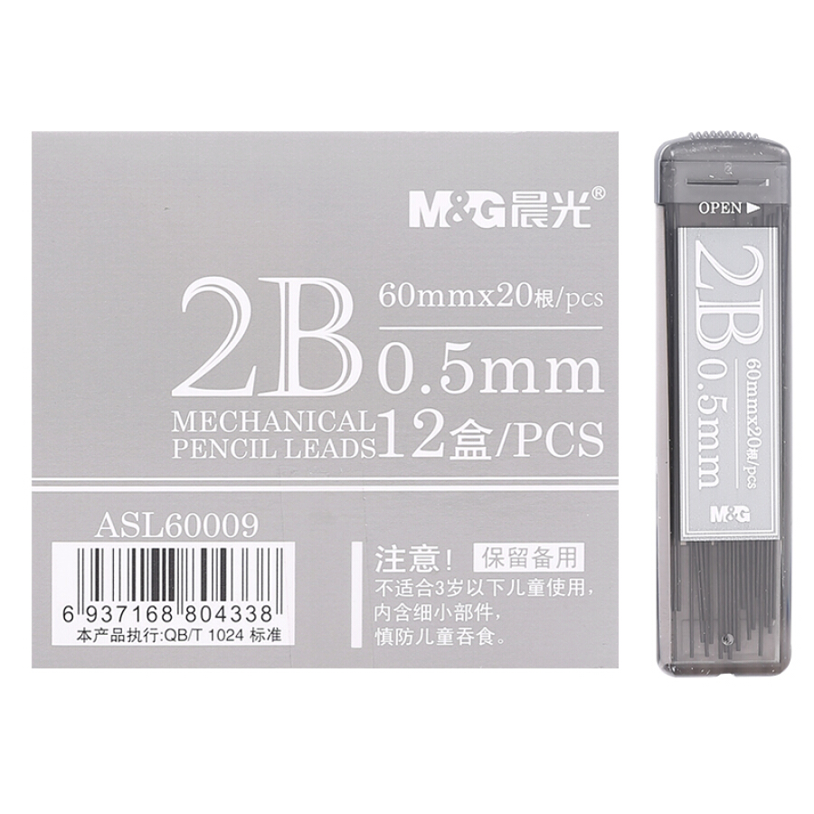 Chenguang (M & G) ASL60009 2B resin automatic active pencil lead 12 loaded 0.5mm