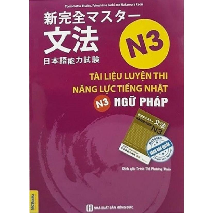 Tài Liệu Luyện Thi Năng Lực Tiếng Nhật N3 - Ngữ Pháp ( tặng kèm bookmark )