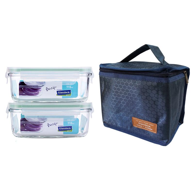Bộ hộp cơm thủy tinh chịu lực Glasslock (2x715ml) kèm túi giữ nhiệt