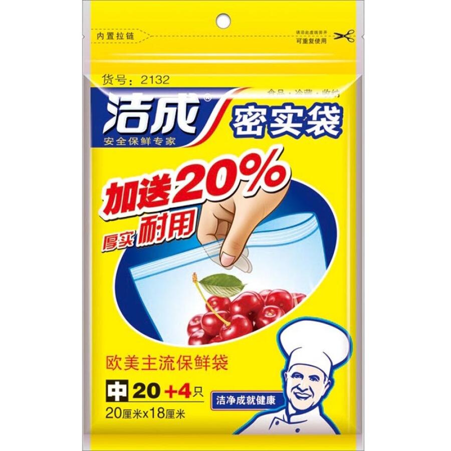 Túi Zipper Bảo Quản Thực Phẩm Jie Cheng