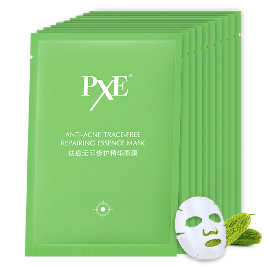 Snow Perfect PXE Acne Clear Mask 10pcs (moisturizing hydrating acne light print mask men and women)