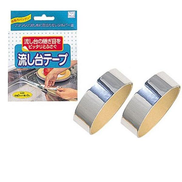Combo 2 cuộn băng dính nhôm dán kẽ hở ở bếp, bồn rửa bát, bề mặt kim loại nội địa Nhật Bản - 1333905 , 2069516341500 , 62_4398521 , 212000 , Combo-2-cuon-bang-dinh-nhom-dan-ke-ho-o-bep-bon-rua-bat-be-mat-kim-loai-noi-dia-Nhat-Ban-62_4398521 , tiki.vn , Combo 2 cuộn băng dính nhôm dán kẽ hở ở bếp, bồn rửa bát, bề mặt kim loại nội địa Nhật Bản