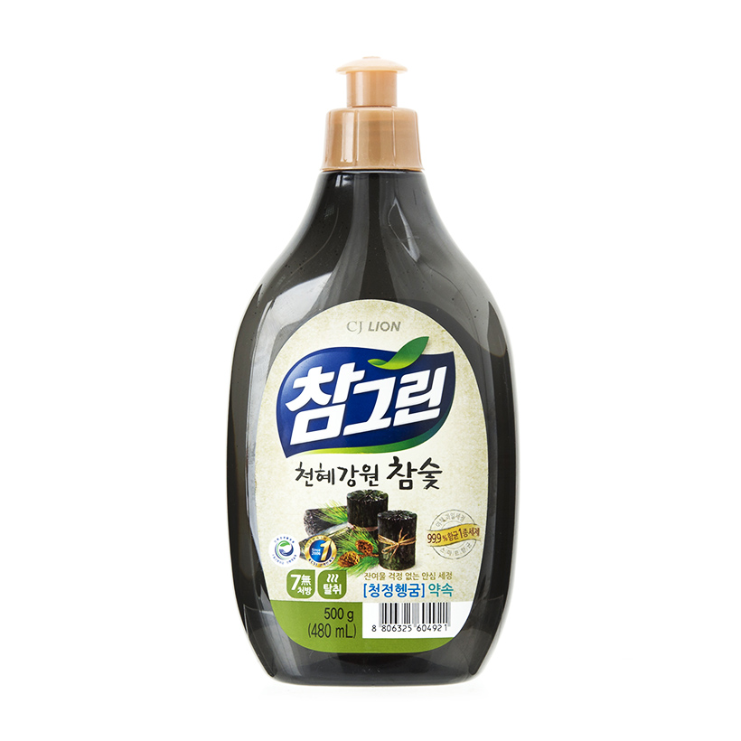 Nước Rửa Rau Quả Và Chén Bát CJ Lion Charm Green Tinh Chất Than Hoạt Tính 500 gr