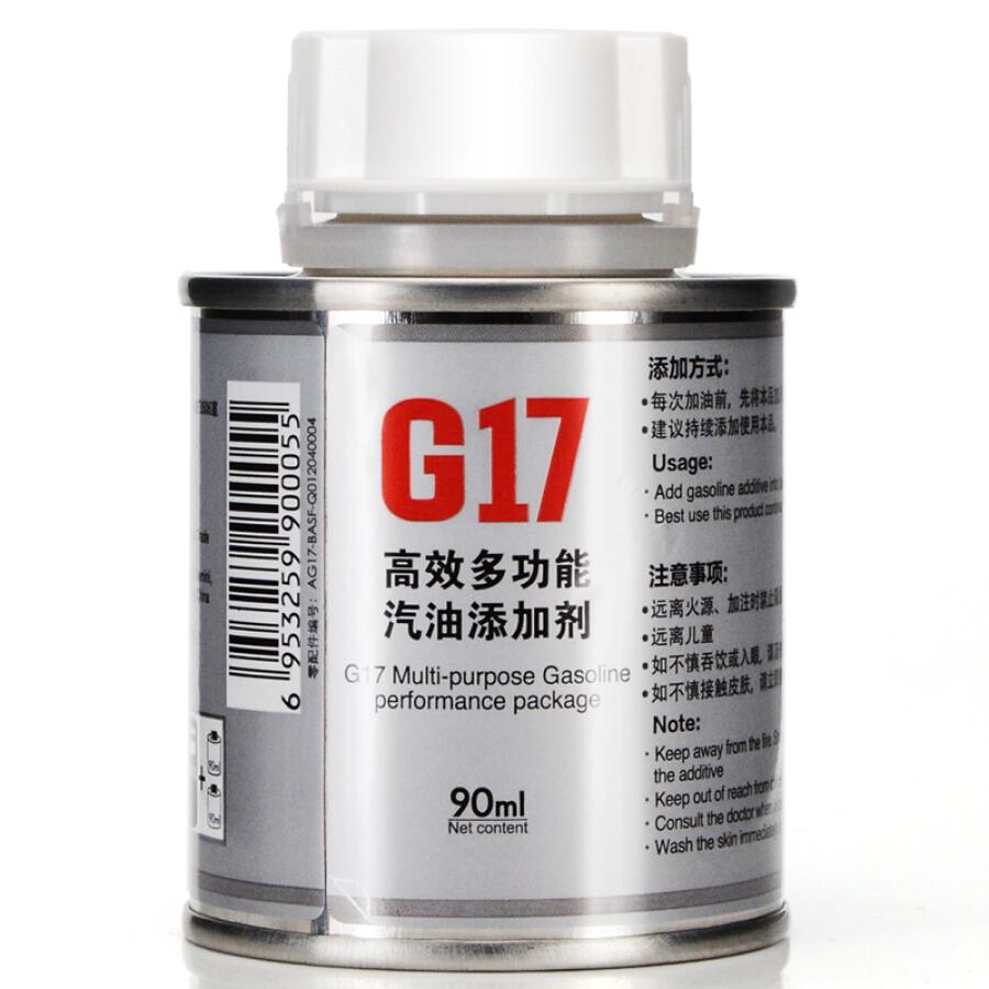 Phụ Gia Nhiên Liệu Yi Run G17 BASF 60ML  Cho Dòng Xe Honda / Volkswagen / Audi / General / Nissan / Hyundai / Kia