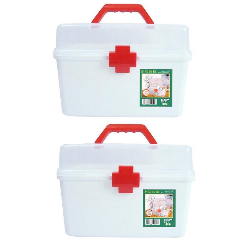 Bộ 2 hộp đựng thuốc chuyên dụng gia đình (Trắng)
