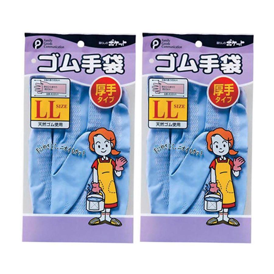 Combo Găng tay đa năng Pocket cao su tự nhiên - LL nội địa Nhật Bản