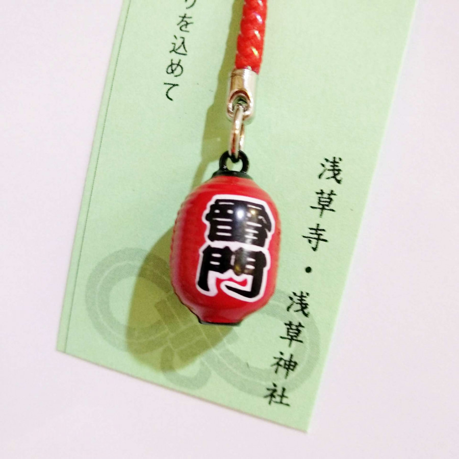 Móc khóa lồng đèn Nhật 1,5cm