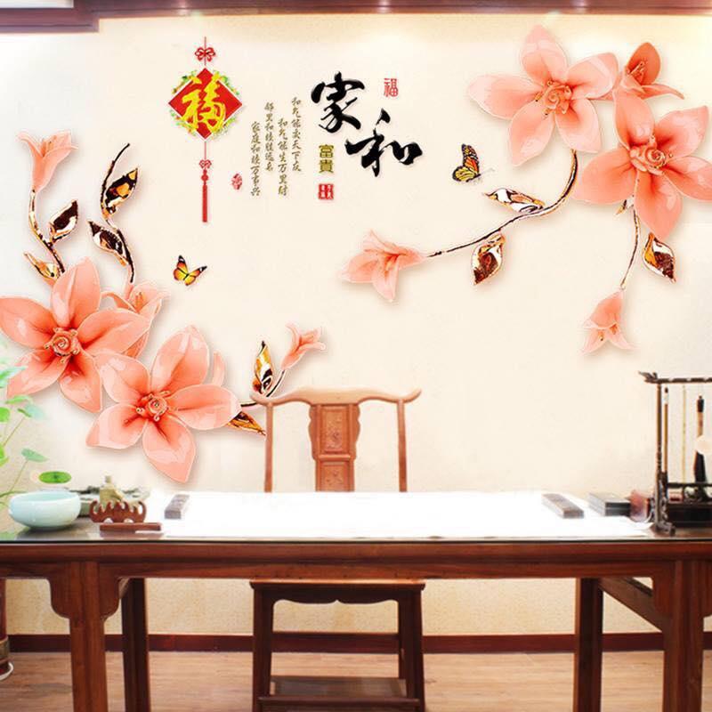 Bộ 2 tờ Decal dán tường hoa ly cam - HP30 (60 x 90 cm)