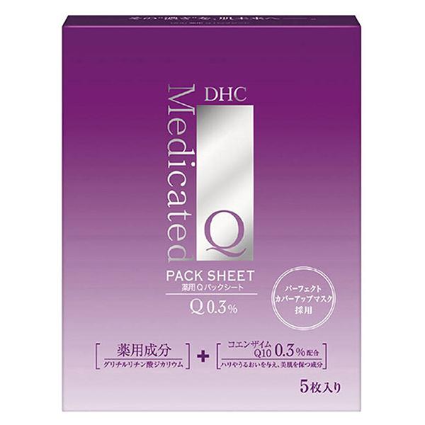 Mặt Nạ Siêu Năng DHC Q Pack Sheet (5 Miếng)