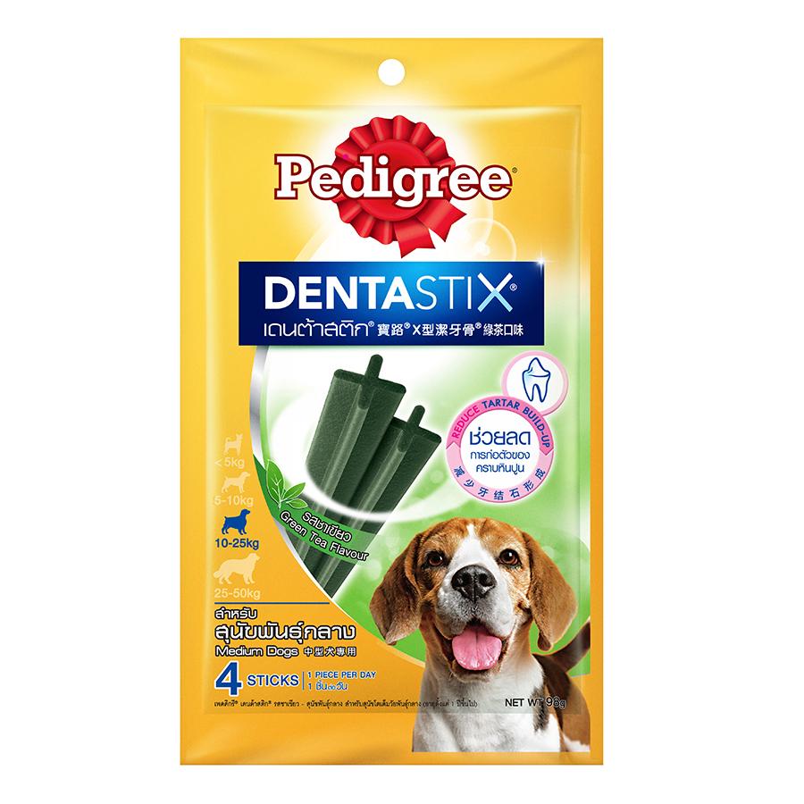 Bánh Xương Chăm Sóc Răng Pedigree Dentastix Chó Trung Bình 10 - 25kg Vị Trà Xanh (98g)