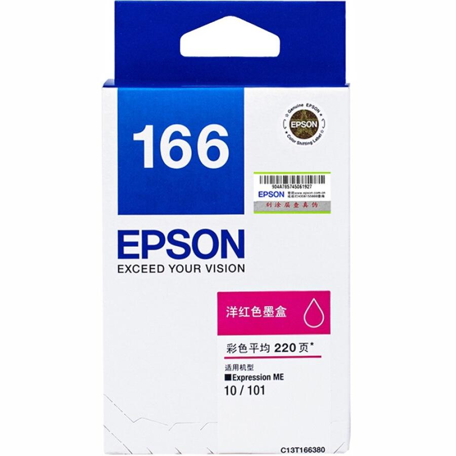 Mực In Epson T1661 C13T166180 - 771532 , 9305450033082 , 62_9007629 , 219000 , Muc-In-Epson-T1661-C13T166180-62_9007629 , tiki.vn , Mực In Epson T1661 C13T166180