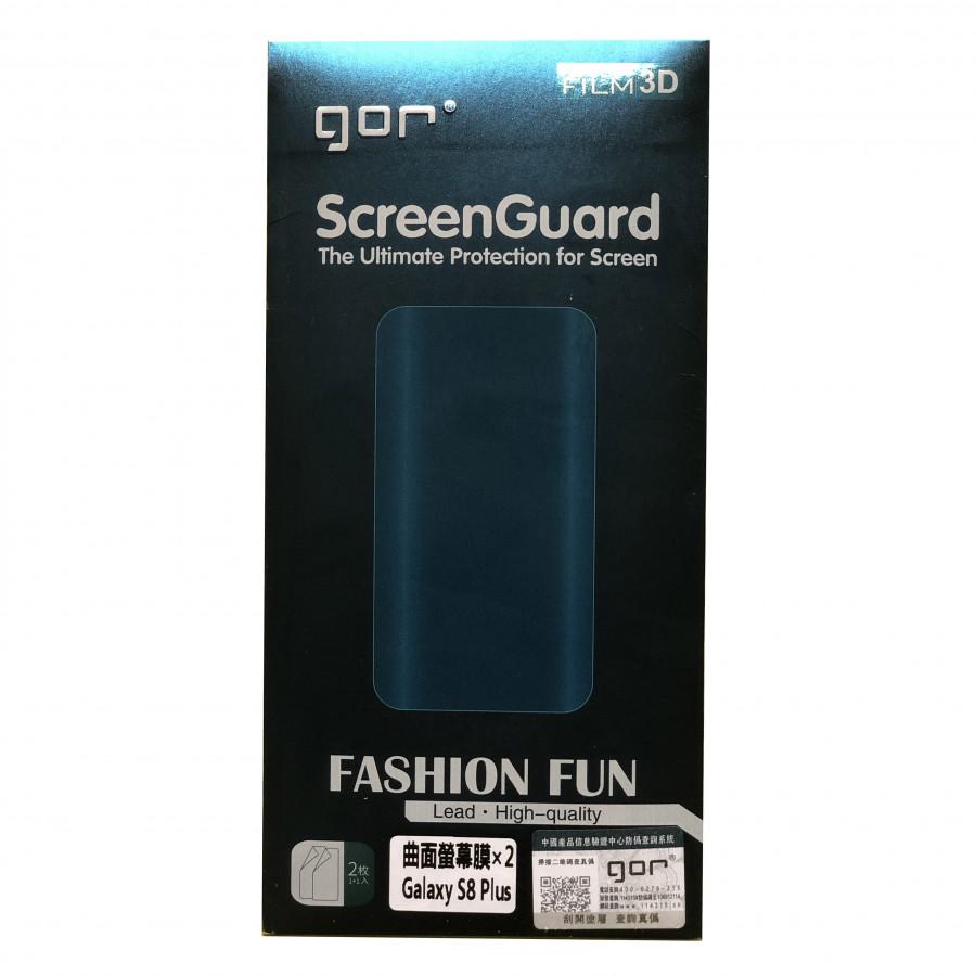 Bộ Dán Dẻo Gor Samsung Galaxy S8 Plus Full Màn( 2 Miếng Mặt Trước + 1 Miếng Cacbon Sau +1 Bộ Vệ Sinh)