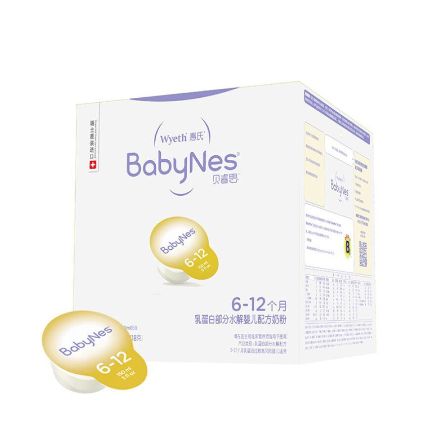 Sữa Bột Em Bé Wyeth BabyNes 90ml 0-1 Tháng - 1608036 , 2549903175043 , 62_9086411 , 1424000 , Sua-Bot-Em-Be-Wyeth-BabyNes-90ml-0-1-Thang-62_9086411 , tiki.vn , Sữa Bột Em Bé Wyeth BabyNes 90ml 0-1 Tháng