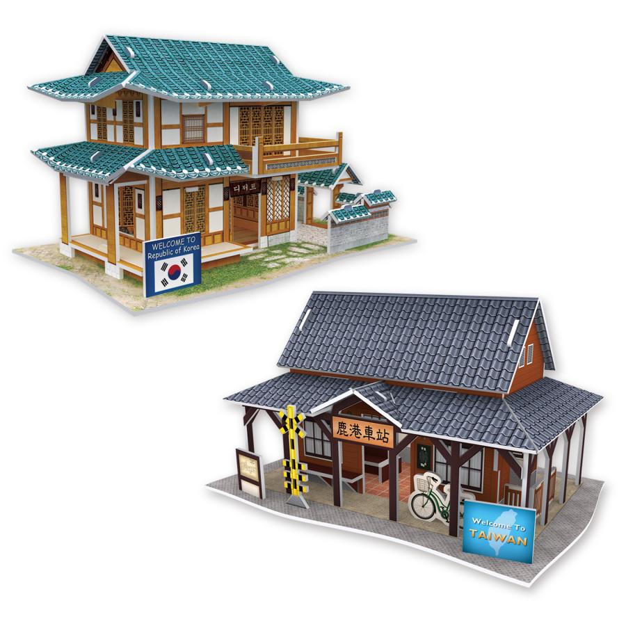 ComBo 2 Mô hình giấy 3D Cubicfun - Nhà truyền thống Hàn Quốc + Đài Loan  [ W3158+W3161]