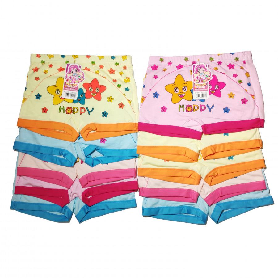 Combo 10 quần chíp đùi cho bé gái ZIPPY001