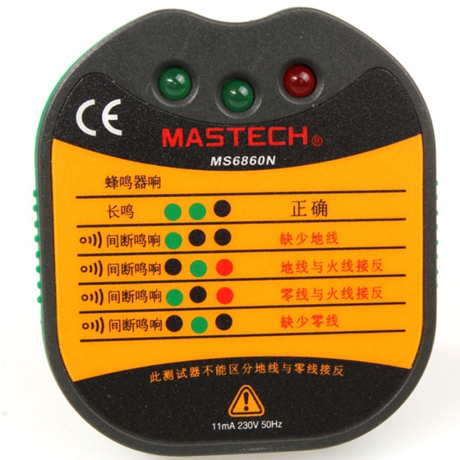 Bộ Thử Nghiệm Dây Cáp Huayi (MASTECH) MS6810