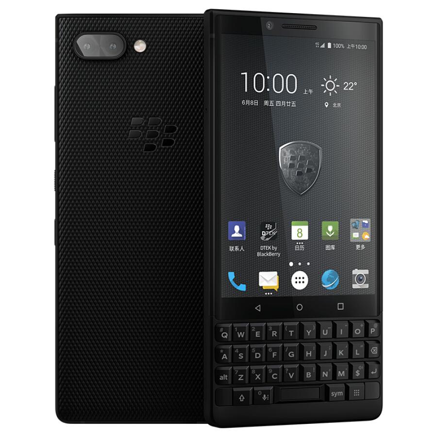 Điện Thoại Blackberry KEY2 High Edition (6GB+128GB)