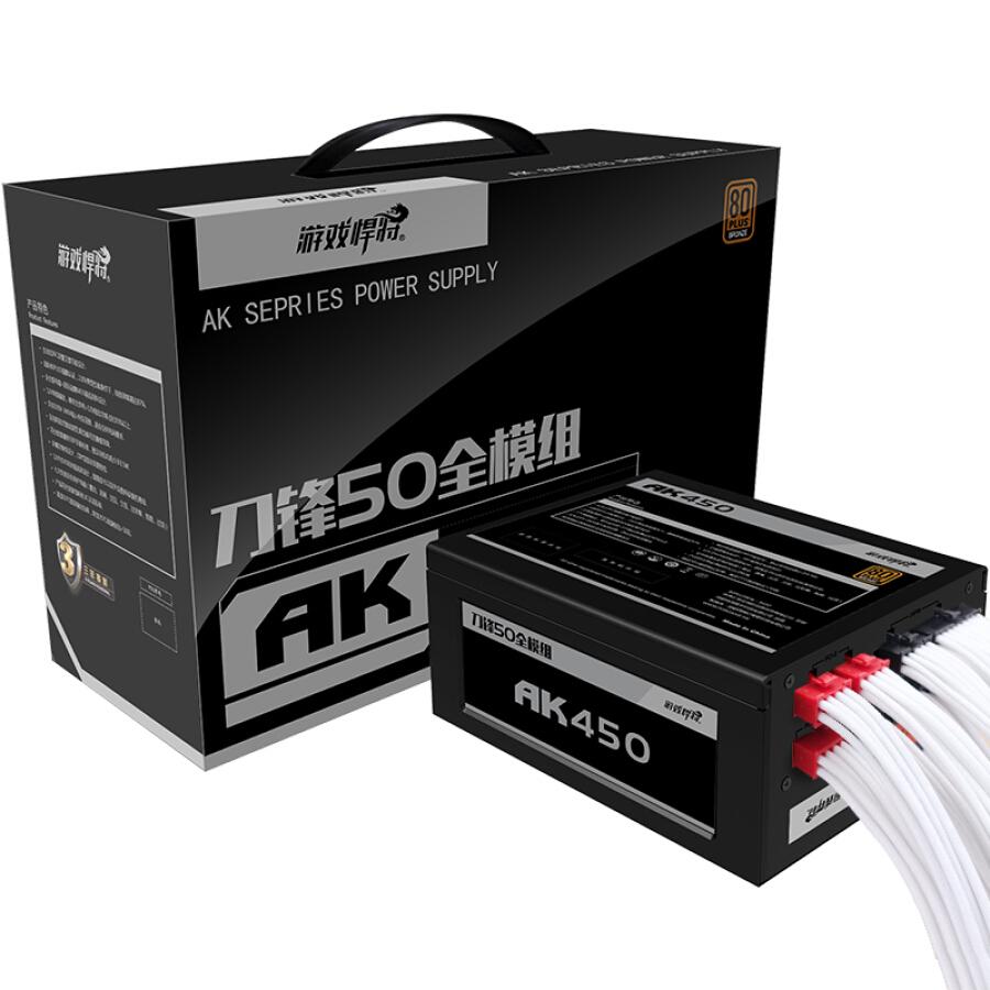 Nguồn Máy Tính Titan AK450 (450W)