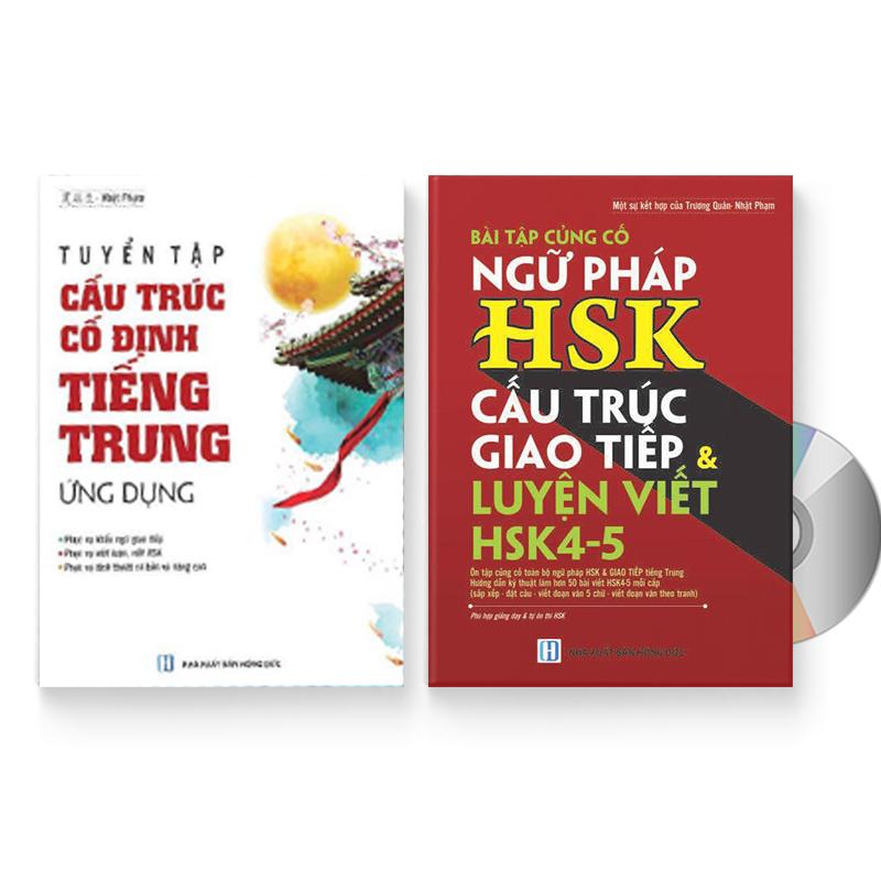 Combo 2 sách: Bài tập củng cố cấu ngữ pháp HSK cấu trúc giao tiếp  luyện viết HSK4-5 và Tuyển tập cấu trúc cố... - 1445038 , 2874995804084 , 62_7677923 , 700000 , Combo-2-sach-Bai-tap-cung-co-cau-ngu-phap-HSK-cau-truc-giao-tiep-luyen-viet-HSK4-5-va-Tuyen-tap-cau-truc-co...-62_7677923 , tiki.vn , Combo 2 sách: Bài tập củng cố cấu ngữ pháp HSK cấu trúc giao tiếp  l