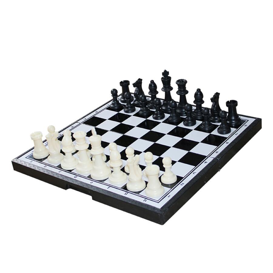 Shengyu magnetic folding Chinese chess S-9 large portable
