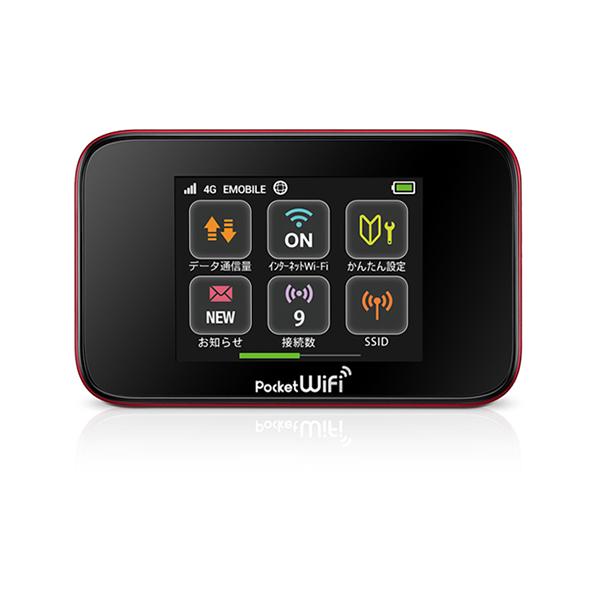 Bộ Phát Wifi Huawei Emobile GL10P 3G - Đen Đỏ - 42Mbps/75Mpbs 2400mAh