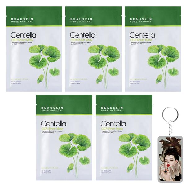 Hộp 5 mặt nạ Beauskin Centella Cica Sheet Mask Hàn Quốc 5x30ml tặng kèm móc khoá