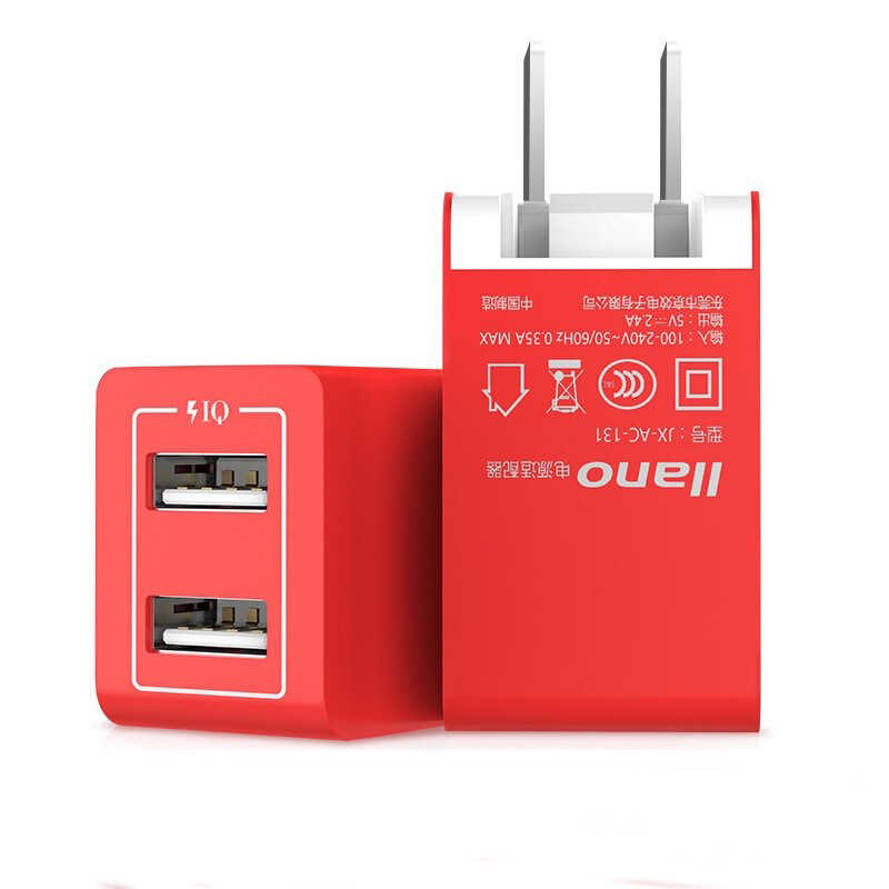 Adapter Sạc Nhanh 2.4A 2 Cổng USB Cho Iphone 7/6S/Android/ Huawei/Samsung Ilano