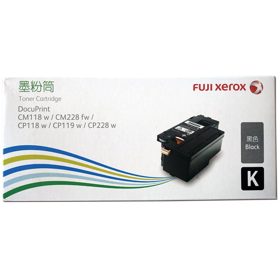 Mực In Fuji Xerox CP119w/118w/228w, CM118w/228fw (Fuji Xerox CT202257) (ĐEN) - 994105 , 3459112808627 , 62_5600981 , 1585000 , Muc-In-Fuji-Xerox-CP119w-118w-228w-CM118w-228fw-Fuji-Xerox-CT202257-DEN-62_5600981 , tiki.vn , Mực In Fuji Xerox CP119w/118w/228w, CM118w/228fw (Fuji Xerox CT202257) (ĐEN)
