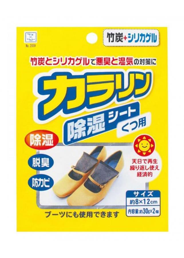 Gói hút ẩm dành cho giầy nội địa Nhật Bản