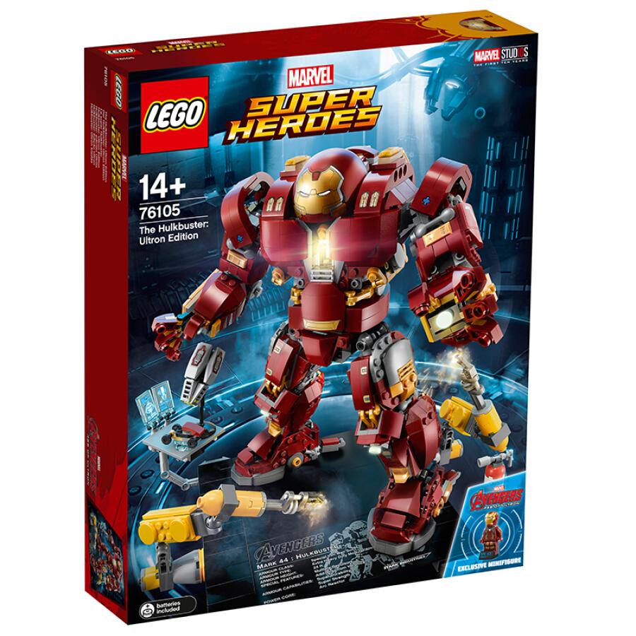 Bộ Đồ Chơi LEGO Armor: Ao Chuang Era Edition 14+76105