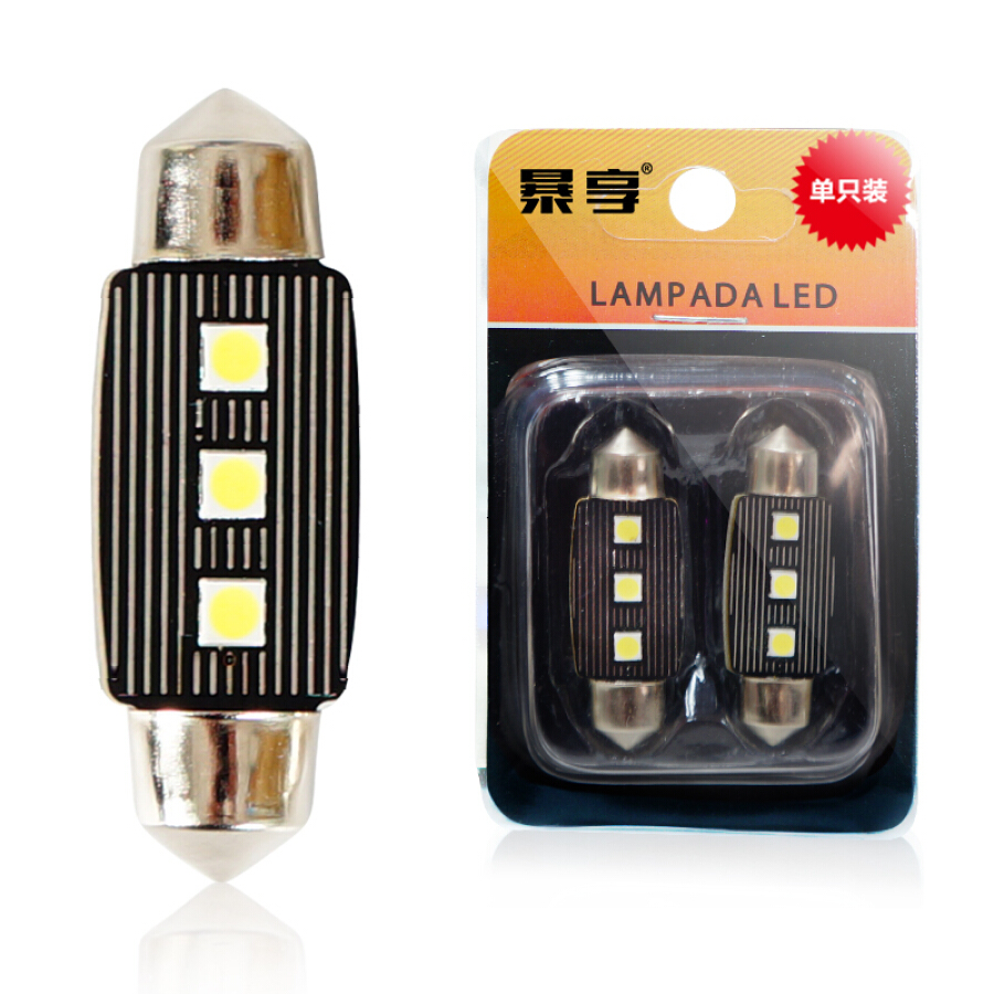 Đèn LED IBOX CAR T10 - 914043 , 5202605161079 , 62_4573501 , 71000 , Den-LED-IBOX-CAR-T10-62_4573501 , tiki.vn , Đèn LED IBOX CAR T10